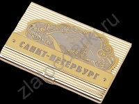 Визитница Санкт-Петербург