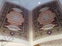Коран малый на арабском языке
