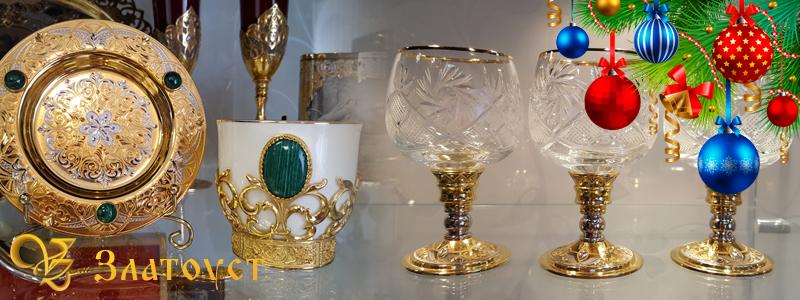Эксклюзивные подарке мужчине на юбилей санкт петербурга